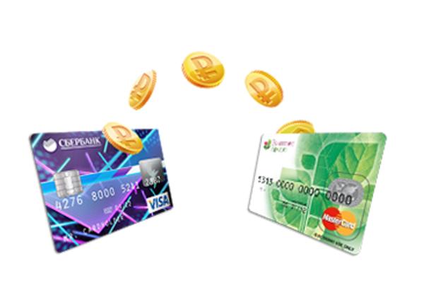 Воронежцам предлагают автоматический перевод денег с карты на карту
