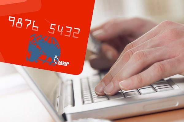 Сбербанк стал участникам платёжной системы «Мир»