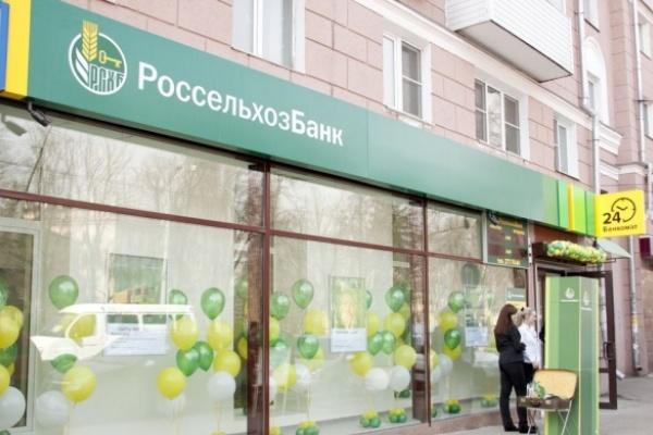 Воронежскому банку подобрали москвича