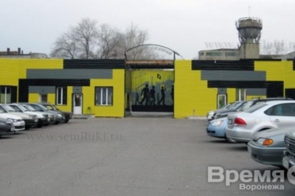 Инвестор Семилукского огнеупорного завода просит защиты у воронежского УФСБ