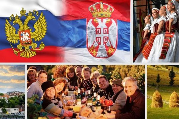 Воронеж выстраивает «Русско-Сербский диалог»