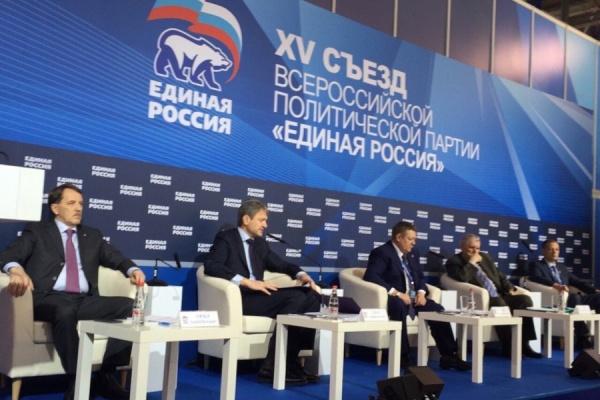 Воронежский губернатор на съезде «Единой России» говорил о земле