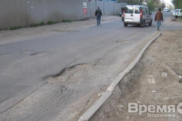 Воронежский мэр потребовал убрать «самые плохие автобусы» с дачных маршрутов