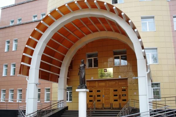 Воронежские областные судьи оставили без удовлетворения сына своего коллеги