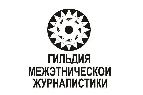 Воронежская школа межэтнической журналистики дает первый урок