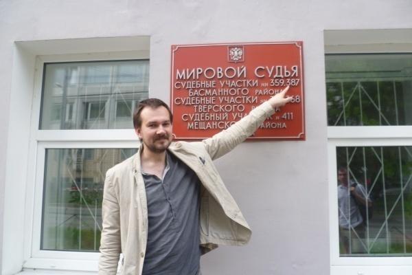 Активист «Голоса» вошел в состав воронежского облизбиркома
