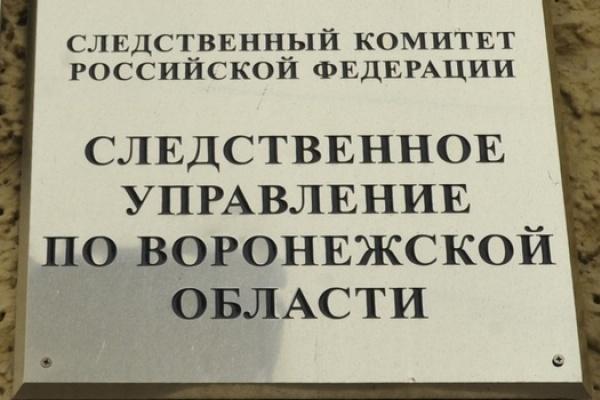 Нападавшие на главного коммунальщика Воронежской области останутся под  стражей