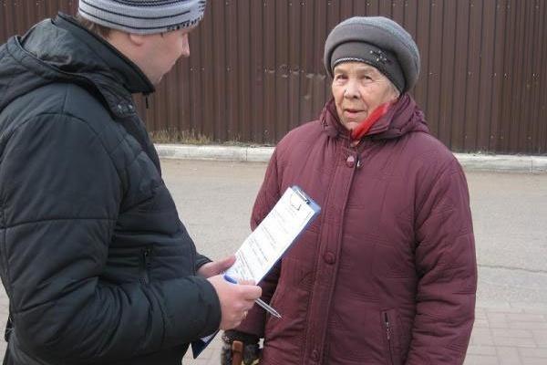 Воронежские политологи: «Неча на зеркало пенять, коли рожа крива»