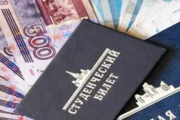 Воронежские студенты останутся без высокой стипендии