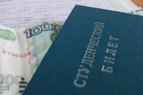 Воронежским студентам выплатят стипендии из всех источников