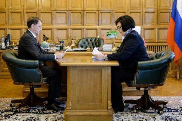 Воронежская стратегия прав человека может стать второй в стране