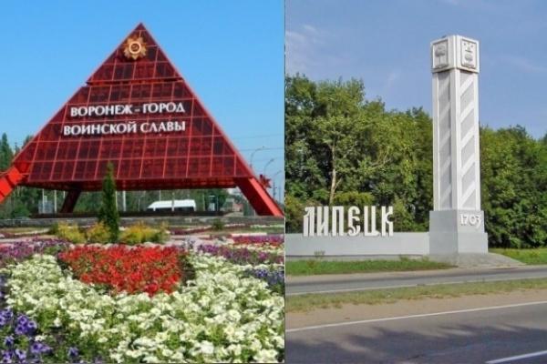 Воронежскую область опять захотели слить