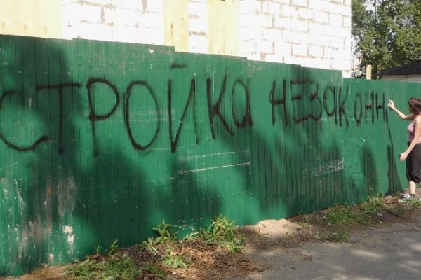 Воронежские депутаты  обречены  «штамповать» решение об узаконивании незаконного