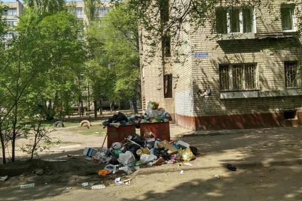 Воронежская УК «Стройтрест 2П» стала банкротом