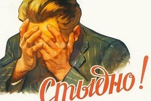 «РВК-Воронеж» обнародовал антирейтинг крупных должников за водоснабжение и водоотведение