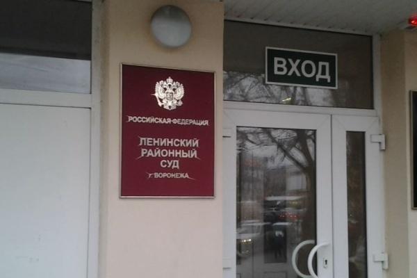 Воронежский минюст против здравого смысла?