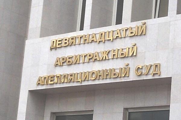 Судья из Орла может возглавить 19-й апелляционный арбитраж в Воронеже