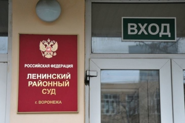Воронежский суд выпустил дочь Владимира Чернышова из тюрьмы