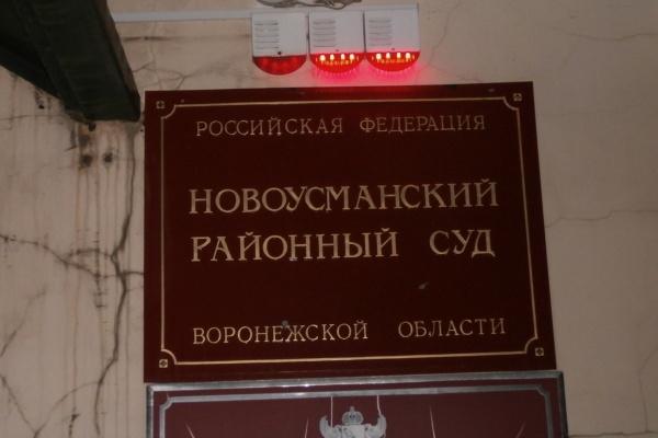 Под Воронежем начали судить самого известного местного таксиста