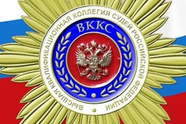 За должность зампредседателя Воронежского облсуда поборются двое