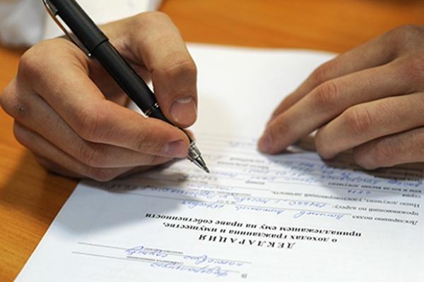 Доход и. о. председателя Воронежского облсуда за год вырос