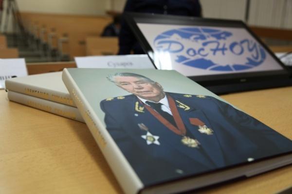 Генпрокурор СССР из Воронежа выпустил мемуары о войне и юстиции