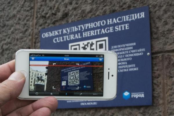 В Воронеже вандалы сорвали информационные таблички