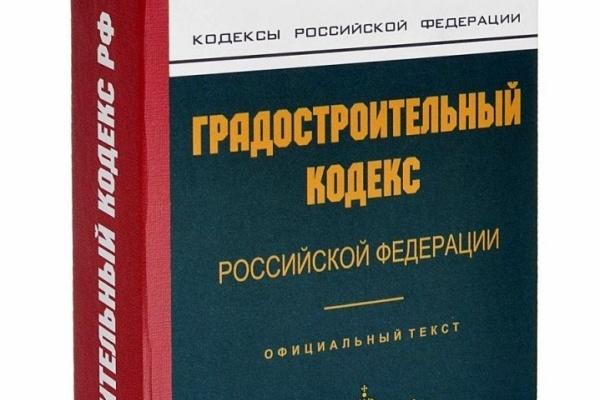 В Тамбовской области приняли новую схему территориального планирования