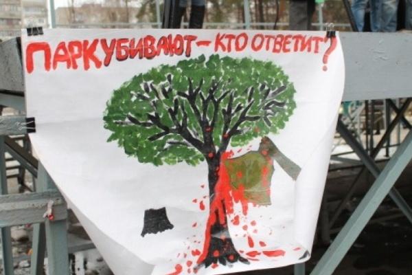 Воронежское ООО «Танаис» не готово расстаться с постройками в парке