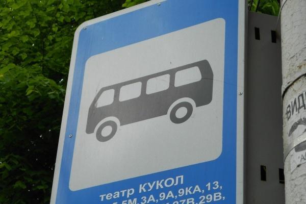 Тарифы на проезд в общественном транспорте Воронежа повысят после выборов