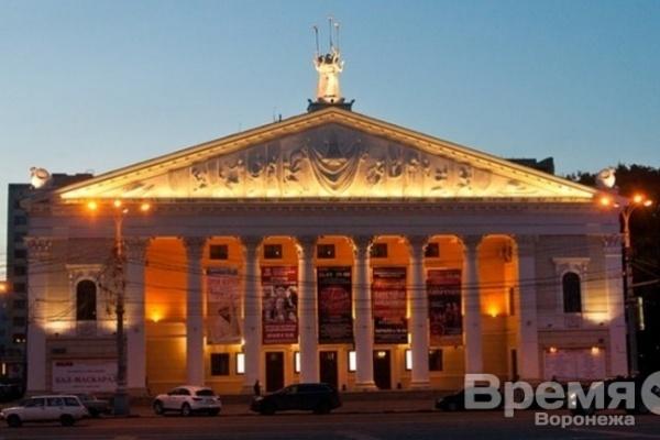 Чиновники вернулись к планам по реконструкции Воронежского театра оперы и балета
