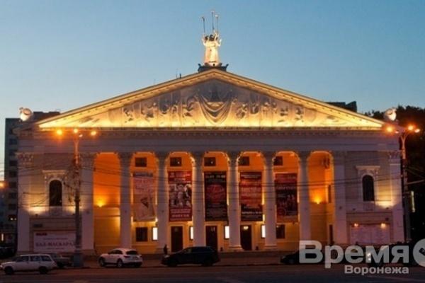 На ремонт воронежского театра потребуется 1,5 миллиарда рублей