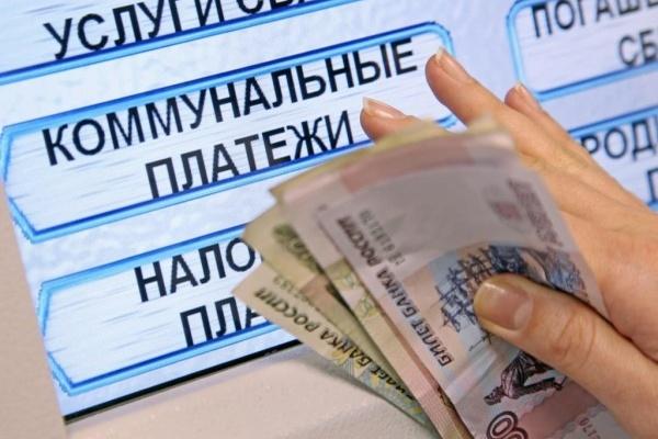 Из-за ТСЖ «Воронежтеплосеть» лишилась 1,5 миллиона рублей