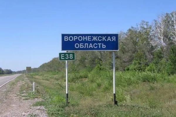 В райцентре на востоке Воронежской области одновременно прошли два митинга