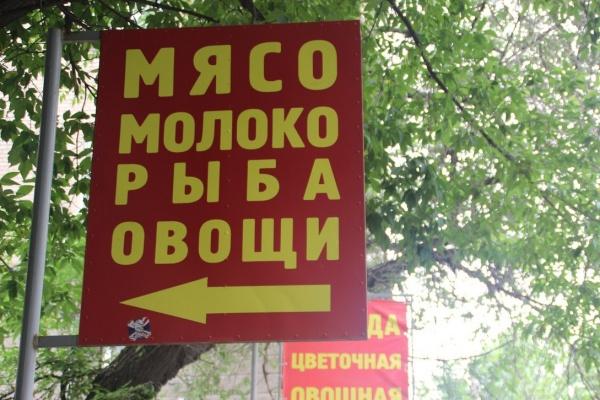 Воронежский мэр однозначно ответил на жалобы торговцев с рынка «Южный»