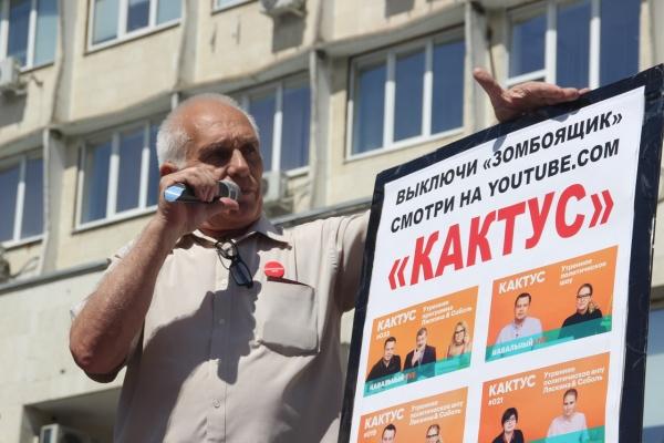 В Воронеже избили  битой 68-летнего гражданского активиста