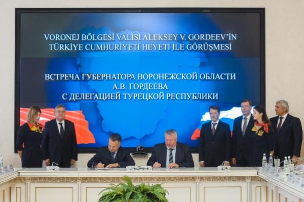Посол: сотрудничество между Турцией иВоронежской областью будет двусторонним