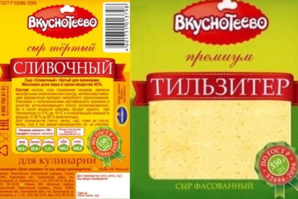 Воронежский «Молвест» запустил новую линейку сыров