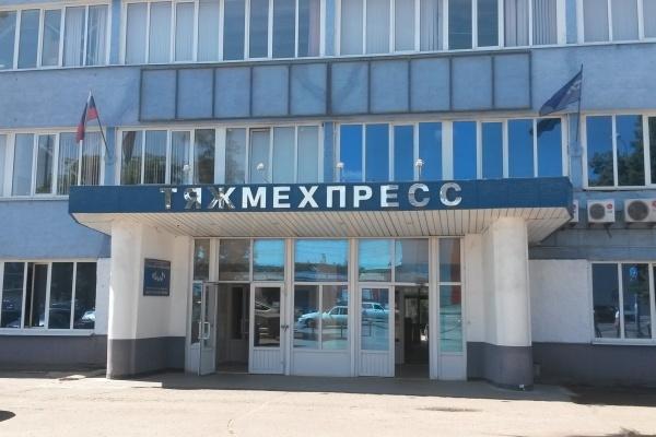 Арбитраж вернул воронежскому «Тяжмехпрессу» иск к уральскому заводу