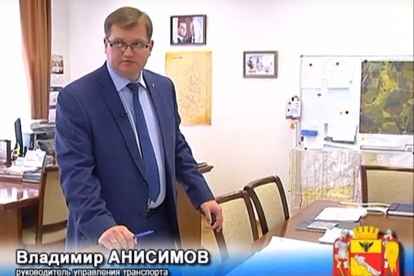 Глава управления транспорта Воронежа ушел в отставку