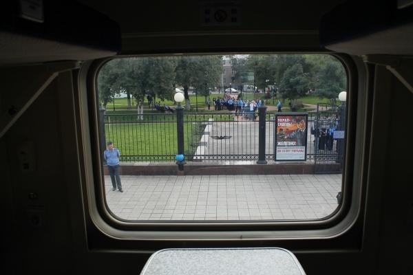 Воронежская область стала менее привлекательна для приезжих