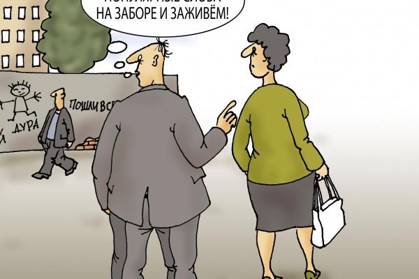 Воронежская кулинарная лавка оказалась в центре внимания страны