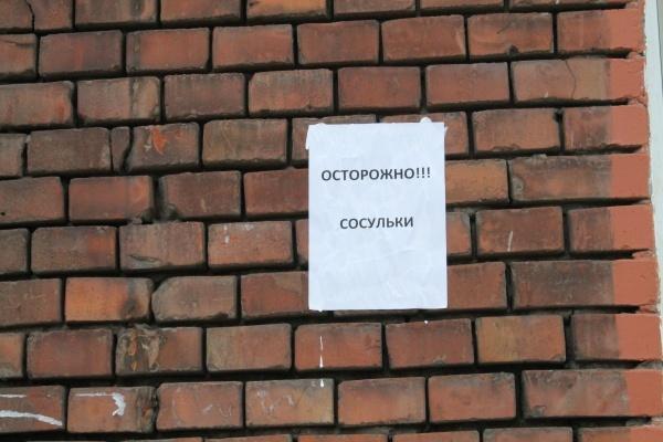 ВВоронеже суд отправил под домашний арест директораУК Ленинского района