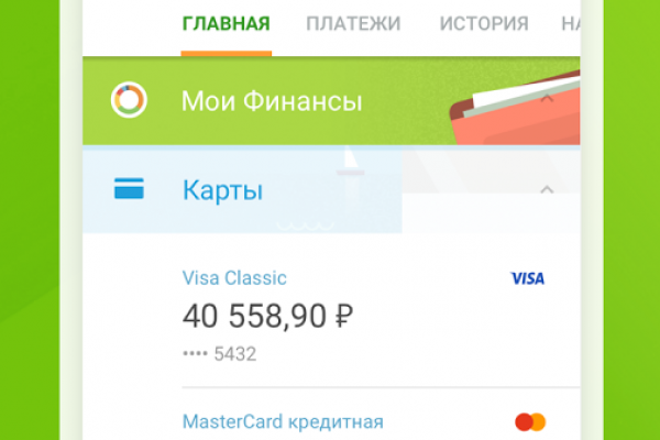 Сбербанк выпустил новое мобильное приложение для Android