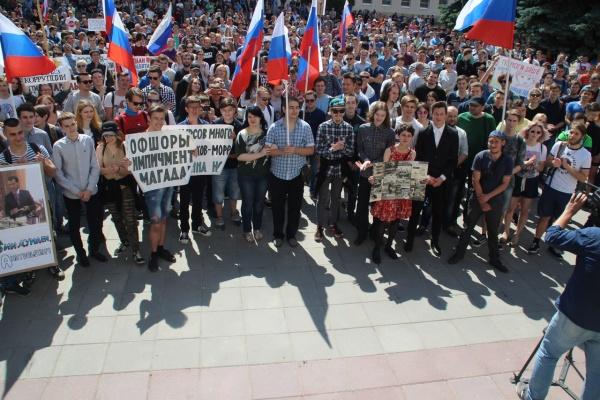 Сторонники Навального оспорят решение Центрального райсуда Воронежа
