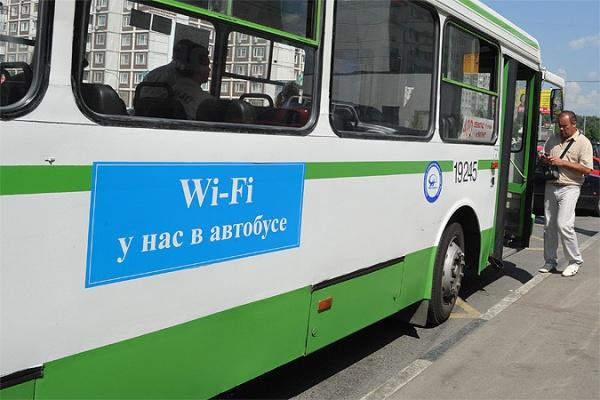 В  автобусах Воронежа  можно получить «бесплатный подарок» от транспортников