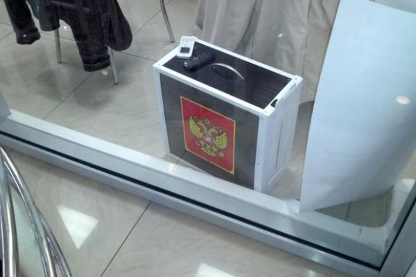 Воронежские оппозиционеры пытаются бороться с нарушениями законодательства