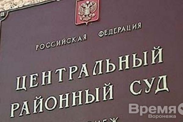 Суд «закрыл» воронежского адвоката на два месяца