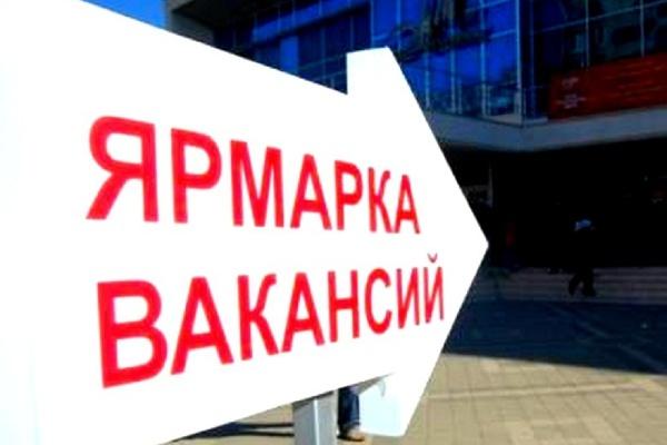Воронеж больше всего нуждается в «продажниках»