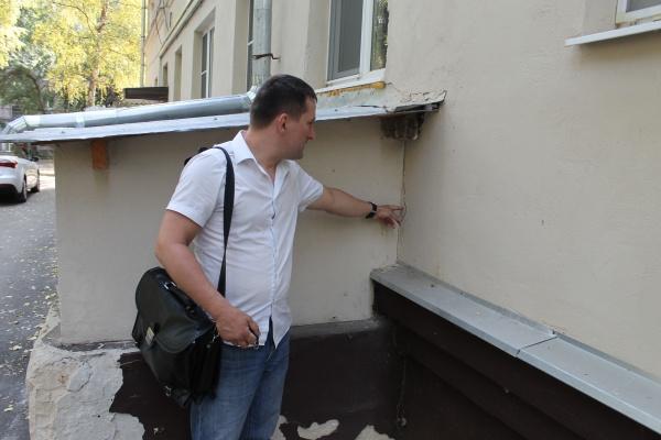 ОНФ раскритиковал работу воронежского Фонда капремонта